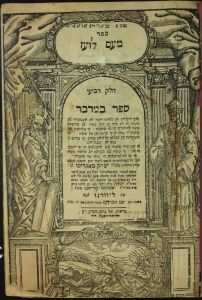 Title page of Sefer Me-am Lo'ez, published in Livorno [1822], courtesy of the Richard Adatto