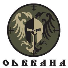 Learn to Defend Yourself by Tactical Self Defense Hand to Hand Combat System ODBRANA. Executive Protection, Self Defense Women, Tactical Training, Hand To Hand Combat, Wilderness Survival, Aikido, Kickboxing, New Age, Training Programs