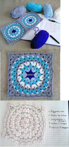 """Pretty flower motif, by AnaZard . . . . ღTrish W ~ http://www.pinterest.com/trishw/ . . . . <a href=""""/tag/crochet"""">#crochet</a> <a href=""""/tag/square"""">#square</a> <a href=""""/tag/block"""">#block</a>"""