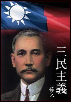 The Republic of China 1th President--Dr. Sun Yat-Sen