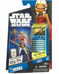 San Diego comic-con Exclusive 2016-New in Box Fierce She-Ra Action Figure 3 tenues