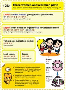 Easy to Learn Korean 1261 - Three women and a broken plate.