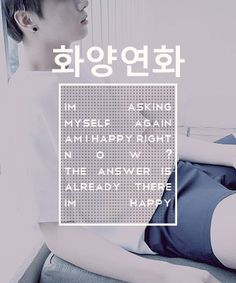 70 best bts lyrics quotes images on pinterest bts wallpaper bts intro the most beautiful moment in life ccuart Image collections