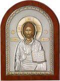 Srebrna Ikona Jezusa Chrystusa, doskonały upominek dla dziecka z okazji I Komunii Świętej. #dla_babci #chrzest #bierzmowanie