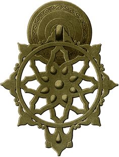 Old Open Fretwork Brass Hardware Image