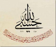 """Levha: Hasbiyallahu lâ ilâhe illâ Hû, aleyhi tevekkeltu ve Huve rabbül arşı'l-Azîm: Allah bana yeter, O'ndan başka ilah yoktur. Ben yalnız O'na dayanırım. Çünkü O, büyük Arş'ın, muazzam hükümranlığın sahibidir."""" (Tevbe suresi, 9/129)"""