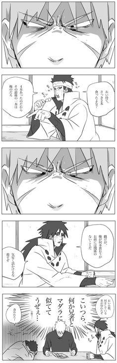 「ろぐ2」/「脚立」の漫画 [pixiv]