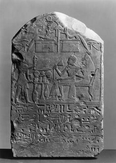 Egyptian Funeral Stele, between 1400 and 1350 BC (?) (New Kingdom (?)), limestone.