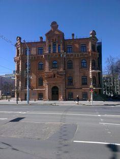 Courthouse. Minsk, Belarus