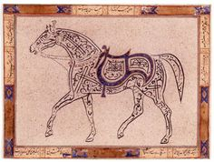 Calligraphic Zoomorphic Horse © Bradford Museums, Galleries & Heritage (Cartwright Hall)