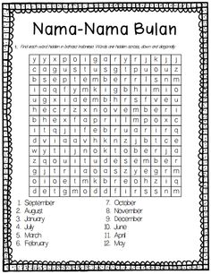 word search sleuth BUNDLE indonesian LOTE