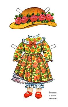 Mallia* The International Paper Doll Society by Arielle Gabriel for all paper doll and paper toy lovers. Mattel, DIsney, Betsy McCall, etc. Join me at ArtrA, #QuanYin5 Linked In QuanYin5 YouTube QuanYin5!