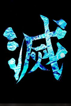 Chinese Character For Love, Chinese Characters, Chinese Typography
