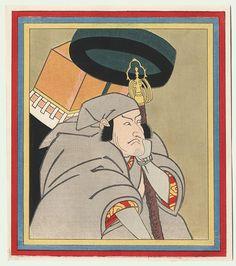 Kamahige (Sickle Whiskers) by Torii Kiyotada (1875 - 1941)