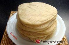 Pita Bread; Πίτα για σουβλάκι - Ελληνική