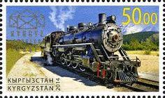 """Résultat de recherche d'images pour """"1899 upu stamps congres"""""""