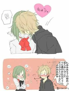 anime, otp, and chuu image Sad Anime, Anime Eyes, K Project, Kagerou Project, Naruto Cute, Identity Art, Fanarts Anime, Romance, Cute Anime Couples
