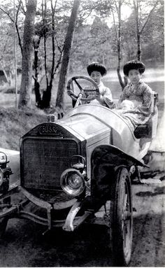 Sports Car, 1910s This postcard shows two Hangyoku (Young Geisha) sitting in an early Automobile. The car is a Colibri (Hummingbird) manufac...