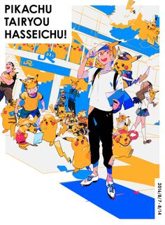 I like to draw stuff. Graphic Design Posters, Character Design, Anime Wall Art, Manga Covers, Illustration Design, Cute Art, Manga Illustration, Cover Art, Art Inspiration