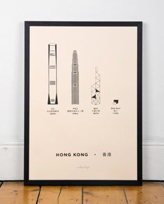 Hong Kong City Screenprint by mehimyou 14 Awesome City posters
