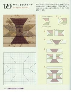 4 Crochet Tips To Remember Paper Piecing Patterns, Patchwork Patterns, Applique Patterns, Quilt Patterns, Japanese Patchwork, Japanese Fabric, Rustic Quilts, Yoko Saito, Sewing Class