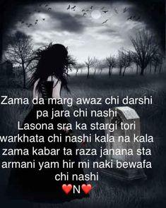 Pashto Shayari, Pashto Quotes, Persian Language, Tabata, My King, Qoutes, Poems, Writing, Feelings