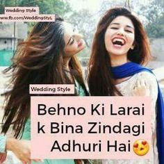 Sad Poetry Urdu: Best Sister Shayari With Dua in Urdu,Hindi Sister Quotes Funny, Brother Sister Quotes, Brother And Sister Love, Best Friend Quotes Funny, Sister Jokes, Funny Quotes, Sister Love Images, Cute Family Quotes, Real Friendship Quotes