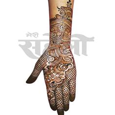 Traditional Mehandi Designs #mehandi #henna #festival #eid #beautiful #classic #traditional