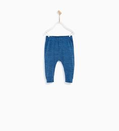 ZARA - KIDS - IRREGULAR STRIPES LEGGINGS