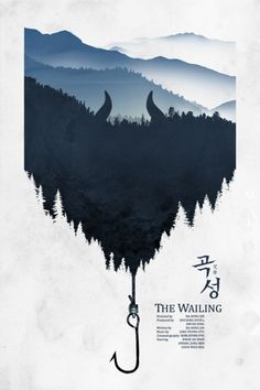 The Wailing by Edgar Ascensão Fuck Yeah Movie Posters!