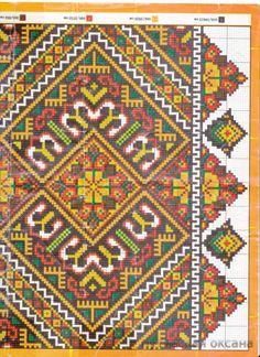 Gallery.ru / Фото #32 - рушники3 - pytuvskaja Towel Embroidery, Machine Embroidery, Baroque Decor, Cross Stitch Kits, Hama Beads, Ukraine, Embroidery Designs, Bohemian Rug, Sewing