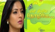 Watchserialtamil.com l Watch Serial and Shows Tamil Full Video Portal