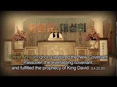 The Passover in Christ [Ahnsahnghong] and God the Mother http://wmscog.org - YouTube
