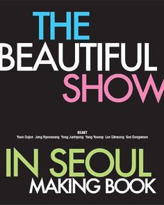 BEAST 「BEAUTIFUL SHOW -SEOUL-」【初回限定盤】フォトブック(日本版)【楽天市場】