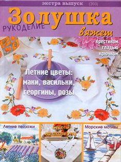 Gallery.ru / Фото #1 - 4-06 - miroslava388