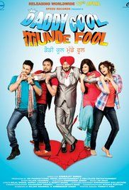 Daddy Cool Munde Fool Poster