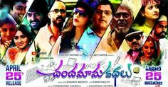 Chandamama Kathalu is a movie directed by Praveen Sattaru who was known with the films LBW and Routine Love Story which was made under A Working Dreams Production. This movie is into unique way o...
