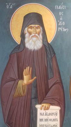 Jesus Christ Images, Byzantine Icons, Orthodox Christianity, Disney Characters, Fictional Characters, Saints, Aurora Sleeping Beauty, Bread, Disney Princess