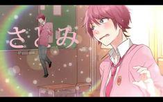 My Idol, Strawberry, Prince, Anime, Boys, Baby Boys, Strawberry Fruit, Cartoon Movies, Anime Music