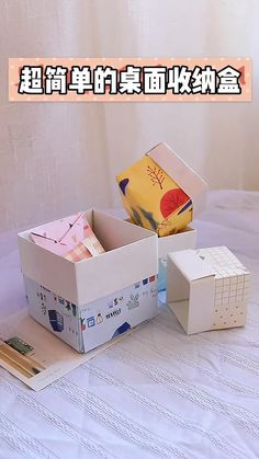 Paper Crafts Origami, Diy Paper, Paper Crafts For Kids, Diy And Crafts, Diy Bow, Diy Gifts, Boxes, Craft Cards, Easy Crafts
