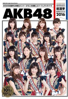"""General Election Official Guide Book's Prediction Japanese media has revealed AKB48 General Election Official Guide Book's prediction of upcoming General Election. Top 16 selection members'..."