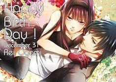 Ogami and Sakura - Code:Breaker Code Breaker, Dengeki Daisy, Romantic Pictures, Kaichou Wa Maid Sama, Cute Anime Couples, Akatsuki, Me Me Me Anime, Otp, Martial Arts