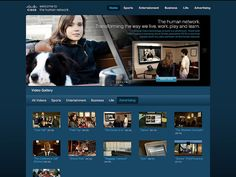 Cisco Video Lounge