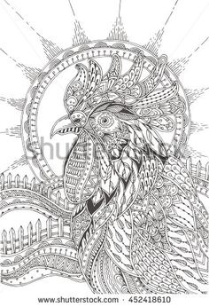 Rooster On The Background Of Rising Sun And Rural Landscape With Ethnic Floral Doodle Pattern Coloring Book Page