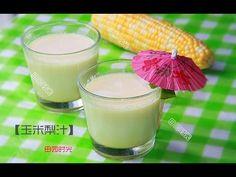 玉米梨汁Corn and pear juice