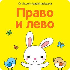 VK is the largest European social network with more than 100 million active users. Kids And Parenting, Helpful Hints, Leo, Pikachu, Childhood, Education, Children, Baby, Fictional Characters