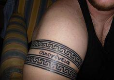 greek armband
