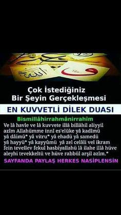 Allah Islam, Islamic Quotes, Prayers, Healing, Prayer, Beans, Allah