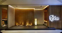 Tsuruichi Yakiniku resturant by Golucci International Design, Beijing   China restaurant