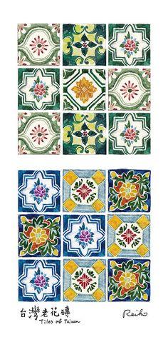 reikochen   Illustration-tiles